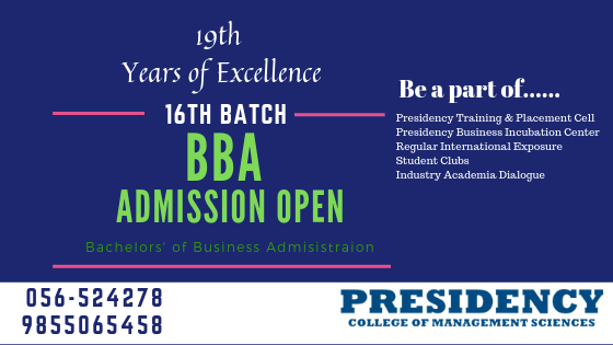Admission Open !! 16th Batch BBA